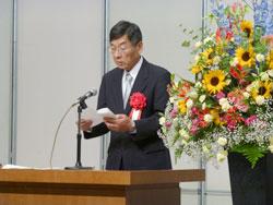 多治見税務署長 川地道男氏