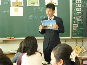 租税教室 多治見市立脇之島小学校の様子2