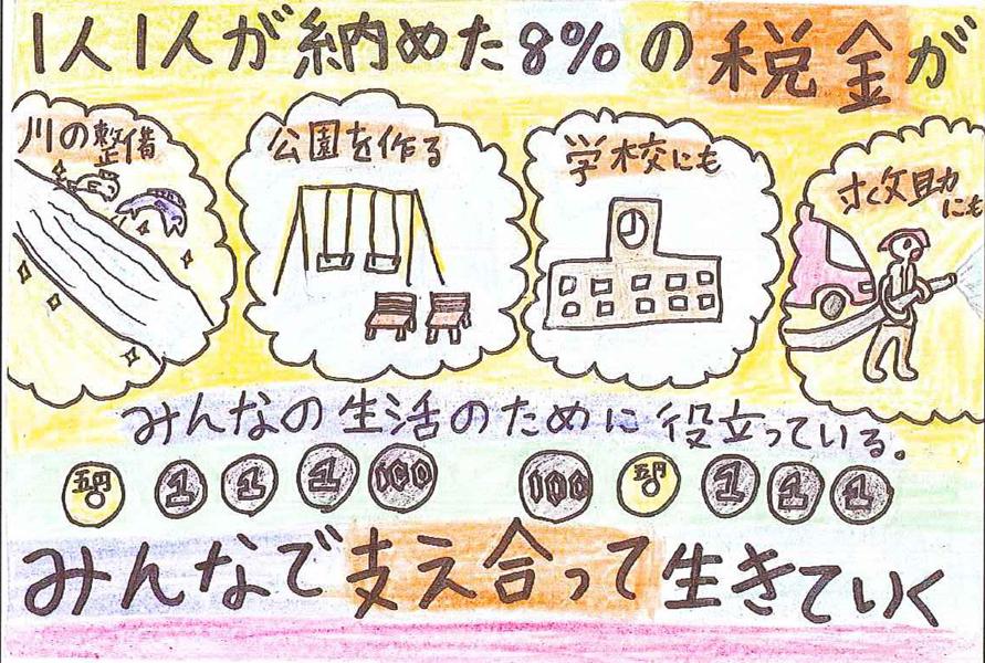 h29suzukihinata