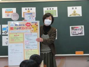 租税教室:稲津小学校