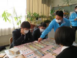 中京高校2年生
