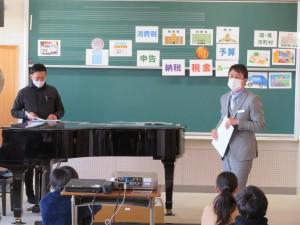 租税教室:下石小学校