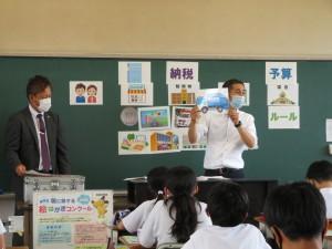 租税教室:根本小学校