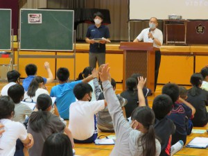 租税教室:広見小学校